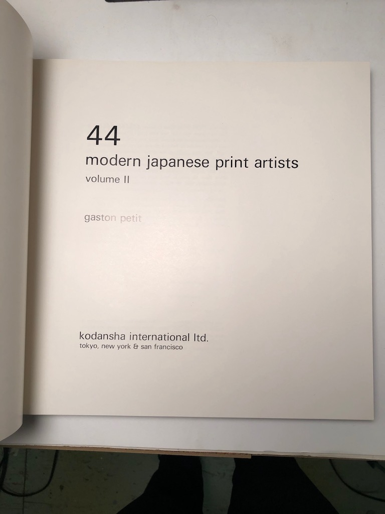44 Modern Japanese Print Artists 2 volumes with descriptive list of plates By Gaston Petit 1973 Pub By Kodansha 16.jpg