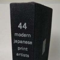 44 Modern Japanese Print Artists 2 volumes with descriptive list of plates By Gaston Petit 1973 Pub By Kodansha 05.jpg